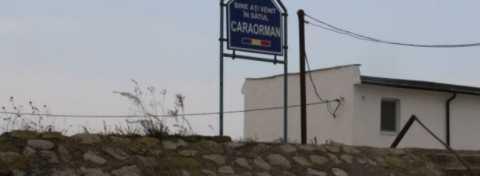 caraorman-820x300.jpg