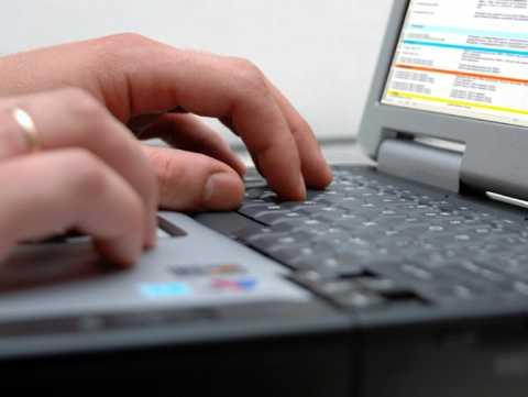 computer-shutterstock.jpg