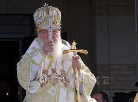 patriarhul-kiril-afp.jpg