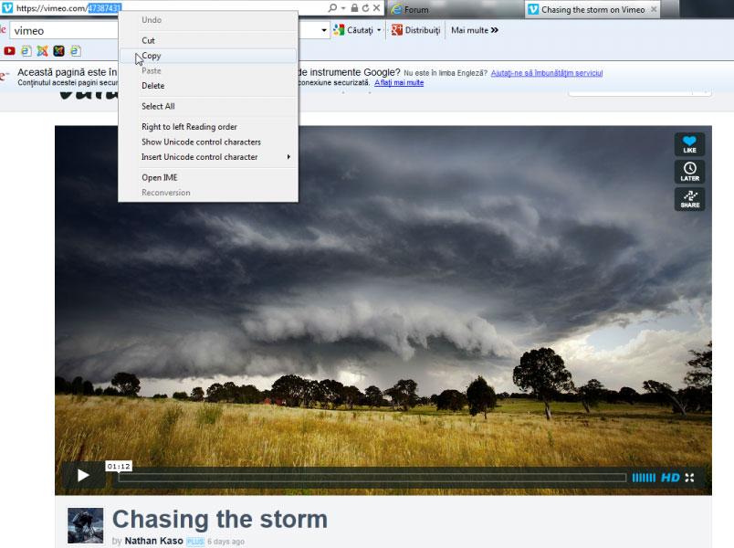 ScreenShot003_2012-08-19.jpg